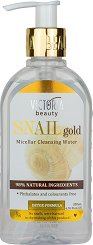 "Victoria Beauty Snail Gold Micellar Cleansing Water - Мицеларна вода от серията ""Snail Gold"" -"