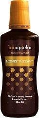 Bio Apteka Honey Therapy Mouthwash - Вода за уста с екстракт от мед и прополис -
