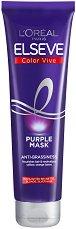 Elseve Color Vive Purple Mask - Маска за коса за неутрализиране на жълти и оранжеви оттенъци - фон дьо тен