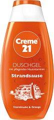 Creme 21 Strandsause Shower Gel - крем