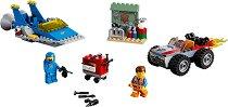 """Работилницата на Емет и Бени - Детски конструктор от серията """"LEGO: Movie 2"""" -"""