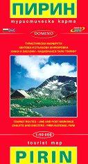 Туристическа карта на Пирин Tourist Map of Pirin -