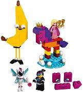 """Превъплъщенията на кралицата - Детски конструктор от серията """"LEGO: Movie 2"""" - играчка"""