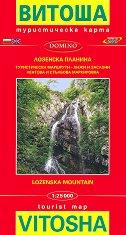 Туристическа карта на Витоша : Tourist Map Vitosha - М 1:25 000 -