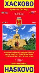 Карта на Хасково и Димитровград : Map of Haskovo and Dimitrovgrad - М 1:7000 -