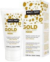 Diet Esthetic Beauty Purify Gold Peel-Off Mask - Почистваща пилинг маска за лице със злато и минерали - серум