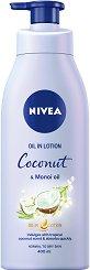 Nivea Coconut & Monoi Oil Body Lotion - гланц