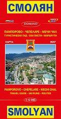 Карта на Смолян. Пампорово, Чепеларе и Мечи Дал : Map of Smolyan. Pamporovo, Chepelare, Mechi Dal - М 1:13 000 -