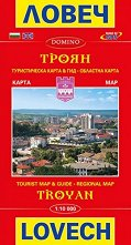 Карта на Ловеч и Троян: Областна карта : Map of Lovech and Troyan: Regional Map - М 1:10 000 -