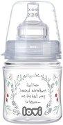 Бебешко шише за хранене - Indian Summer 120 ml - Комплект със силиконов биберон за бебета от 0+ месеца - шише