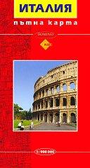 Пътна карта на Италия - М 1:900 000 -