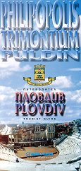 Пътеводител Пловдив : Philipopolis Trimontium Puldin -