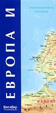 Карта: Европа и България -