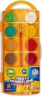 Акварелни бои - Комплект от 12 цвята с четка
