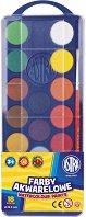 Акварелни бои - Палитра от 18 цвята с четка -
