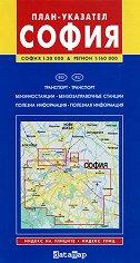 План-указател на София и региона - М 1:20 000 -