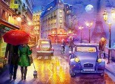 Парижка нощ -