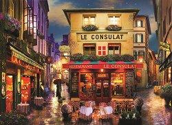 Запознанство в Париж - Дейвид Маклийн (David Maclean) - пъзел