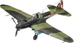 Военен самолет - Ил-2 Щурмовик - Сглобяем авиомодел - макет