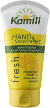 Kamill Fresh Hand & Nail Cream - Крем за ръце с аромат на лимон -
