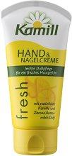 Kamill Fresh Hand & Nail Cream - Крем за ръце с аромат на лимон - продукт