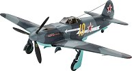 Военен самолет - Яковлев Як-3 - Сглобяем авиомодел - макет