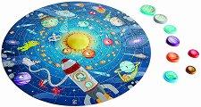 Слънчевата система - Детски образователен пъзел -