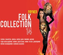 Folk Collection 14 -