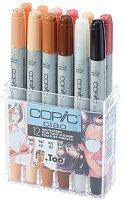 """Двувърхи маркери - Ciao Skin Tones - Комплект от 12 цвята от серията """"Ciao"""""""