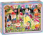 """Снежанка и седемте джуджета - 12 кубчета от серията """"Приложна игра"""" - играчка"""