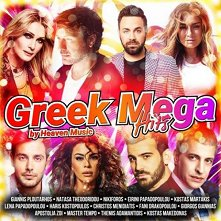 Greek Mega Hits 2018 - CD - компилация
