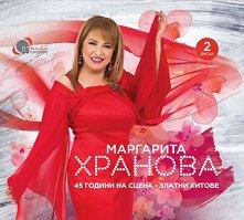 Маргарита Хранова - 45 години на сцена - 2 CD - албум
