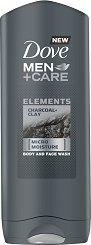 """Dove Men+Care Elements Charcoal + Clay Body and Face Wash - Душ гел за мъже с активен въглен и глина от серията """"Men+Care Elements"""" - душ гел"""