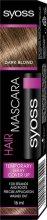 Syoss Hair Mascara - продукт