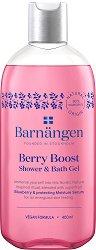 Barnangen Berry Boost Shower & Bath Gel - Душ гел и пяна за вана с екстракт от боровинка -