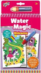 Оцветявай с вода - Еднорози - Творчески комплект с магически маркер - играчка