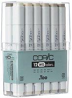 """Двувърхи маркери - Warm Gray - Комплект от 12 цвята от серията """"Classic"""""""