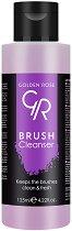 Golden Rose Brush Cleanser - Течност за почистване на четки за грим -