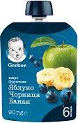 Nestle Gerber - Пауч ябълка, боровинка и банан - Опаковка от 90 g за бебета над 6 месеца - продукт