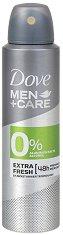 """Dove Men+Care 0% Aluminium Extra Fresh Deodorant - Дезодорант за мъже без алуминиеви соли от серията """"Men+Care Extra Fresh"""" - продукт"""