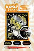 """Създай сам златиста гравюра - Кученце - Творчески комплект от серията """"Kawaii Scraper"""" -"""