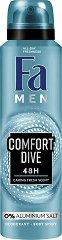 Fa Men Comfort Dive Deodorant Body Spray - Спрей дезодорант за мъже - продукт