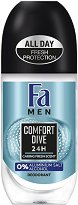 Fa Men Comfort Dive Deodorant Roll-On - Ролон дезодорант за мъже - дезодорант