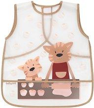 """Лигавник - За бебета над 12 месеца от серията """"Be Active"""" -"""