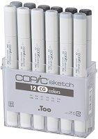 """Двувърхи маркери - Gray Set CG - Комплект от 12 цвята от серията """"Sketch"""""""