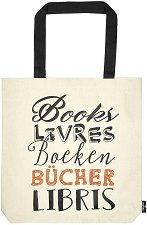 Текстилна чанта за книги - Books -