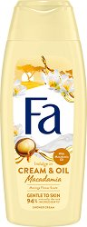 Fa Cream & Oil Shower Gel - Душ крем с масло от макадамия и аромат на моринга -