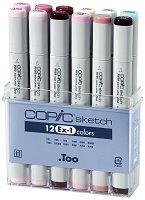 """Двувърхи маркери - EX-1 - Комплект от 12 цвята от серията """"Sketch"""""""