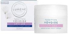 "Lumene Klassikko Anti-Age Smooting Night Cream - Изглаждащ нощен крем за лице против стареене от серията ""Klassikko"" -"
