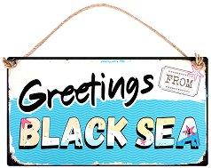 Табелка - поздравителна картичка Greetings from Black Sea -